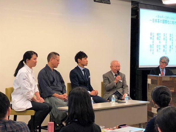 シンポジウム「日本茶・和食の普及が国際社会にもたらすもの」開催レポート