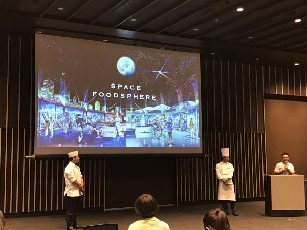 SPACE FOODSPHEREのイベントに辻調グループの先生が宇宙シェフとして登場