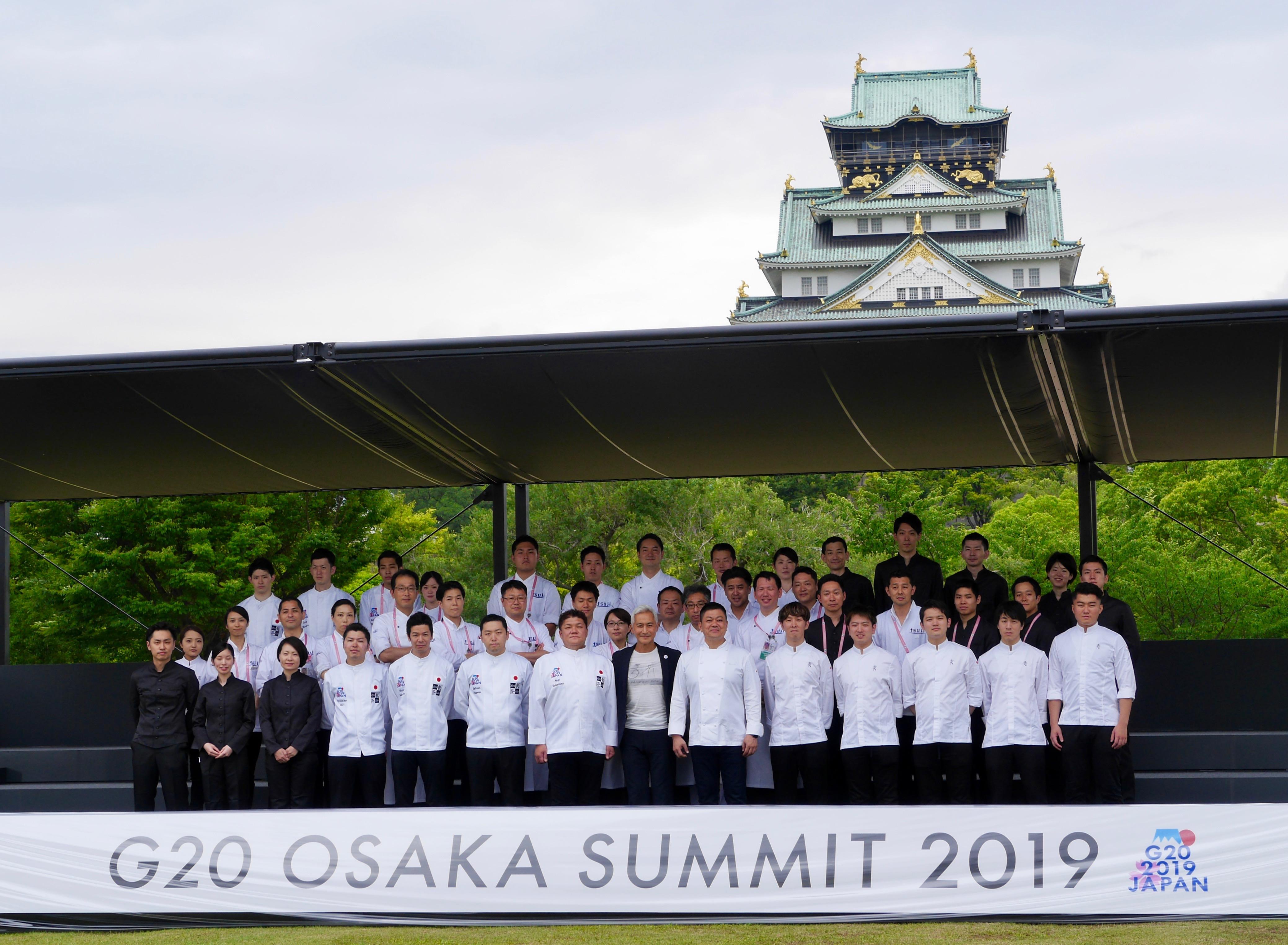G20大阪サミット首脳夕食会で辻調グループが料理監修・調理協力/代表 辻芳樹コメント