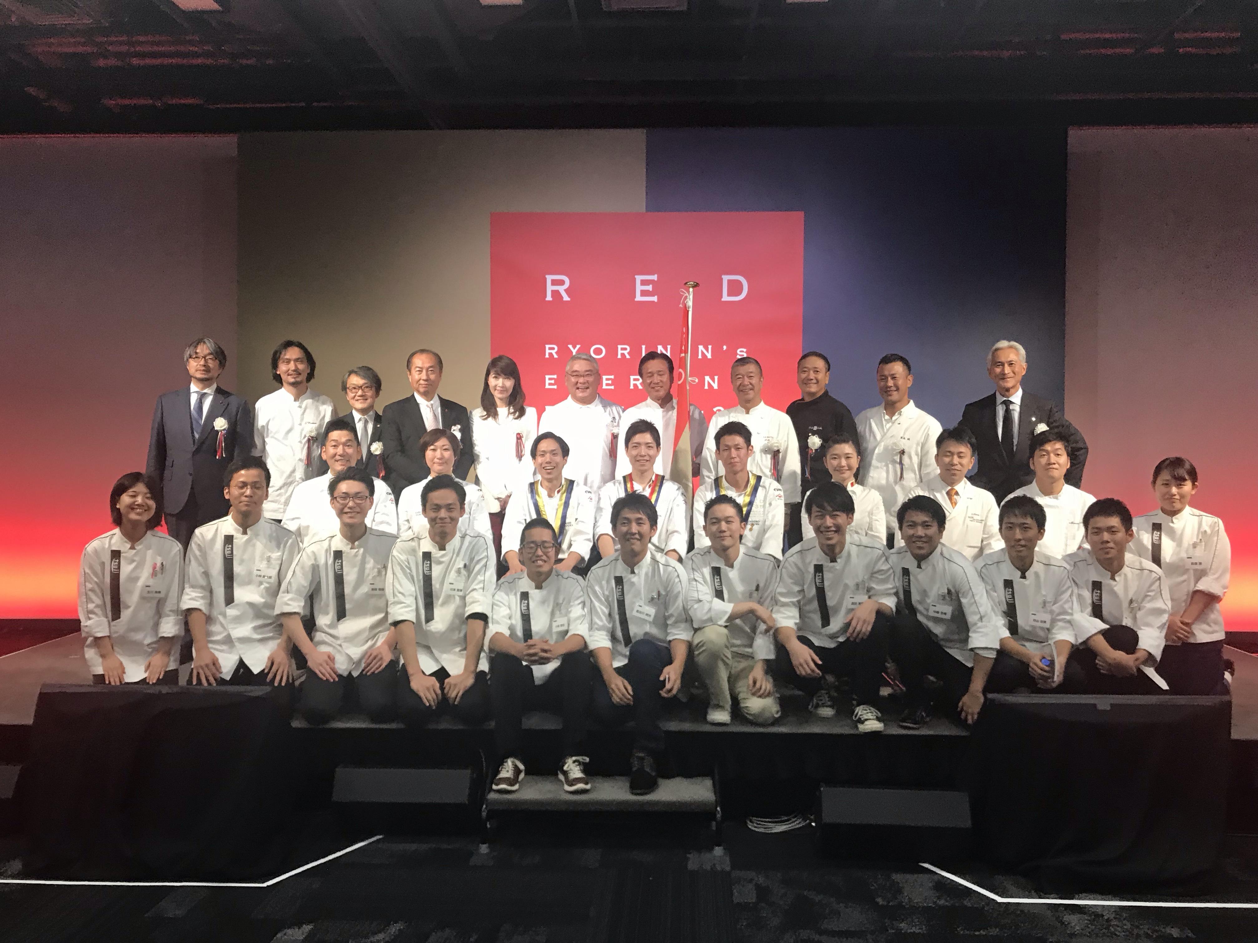 「RED U-35」最終審査にエコール 辻 東京の学生が参加 & グランプリは卒業生の糸井章太さん!