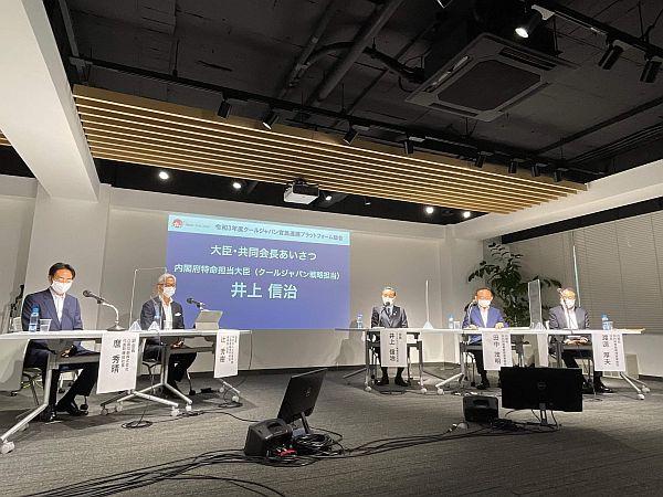 辻芳樹校長が「内閣府 クールジャパン官民連携プラットフォーム」共同会長に就任