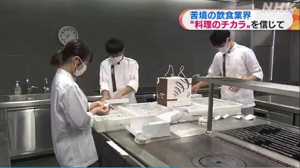NHKにて放送*コロナ禍における医療・保健機関へのエールを形に