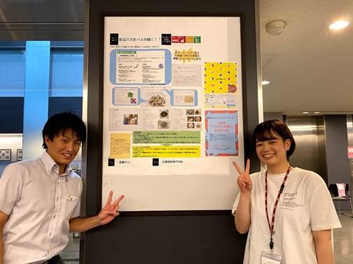関西SDGsユース・アイデアコンテスト 受賞報告