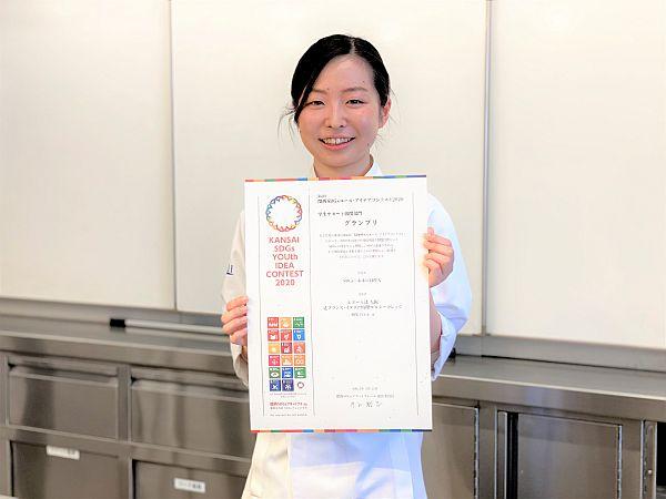 第2回関西SDGsユース・アイデアコンテスト「学生サポート機関」部門グランプリ受賞
