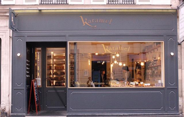 Karamel Paris(キャラメル・パリ)