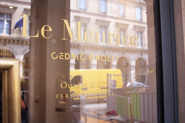 Le Meurice ル・ムーリス /La Pâtisserie du Meueice par Cédric Grolet ラ・パティスリー・ドゥ・ムーリス・パー・セドリック・グロレ