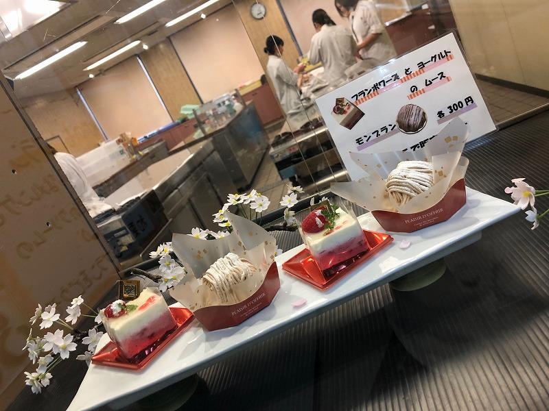辻調グループフェスティバル2019!!