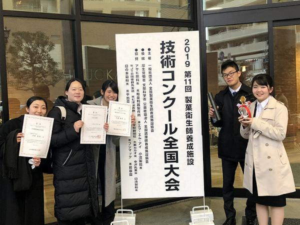 技術コンクール全国大会が行われました!! ~洋菓子編~