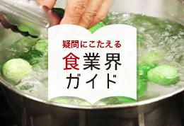 逍大撫縺ォ縺薙◆縺医k鬟滓・ュ逡�