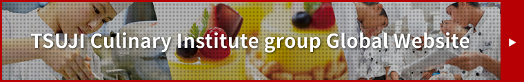 TSUJI Culinary Institute group Global Website